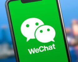 Регистрация WeChat аккаунта: все особенности и выгодные преимущества