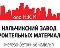«НЗСМ» получил право на строительство спорткомплекса в Нальчике