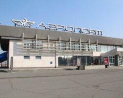 Аэропорт Владикавказа: пассажиропоток вырос почти 2 раза