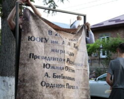 В Цхинвале обновили баннеры со значимыми историческими фактами