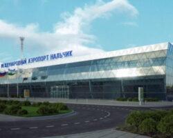 Терминал аэропорта в столице КБР будет реконструирован