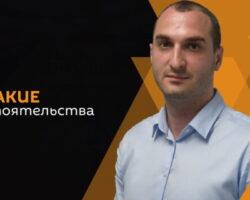 «Такие обстоятельства»: в Нацбанке Абхазии прокомментировали ситуацию с притоком финансовых средств