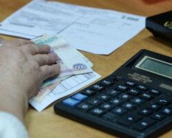 Часть пенсионеров Абхазии получат доплату с октября