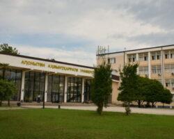 Озвучены даты начала учебы в Абхазском госуниверситете