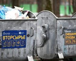 В Цхинвале внедряют раздельный сбор мусора