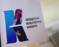 На Ставрополье подготовят оригинальный кукольный спектакль